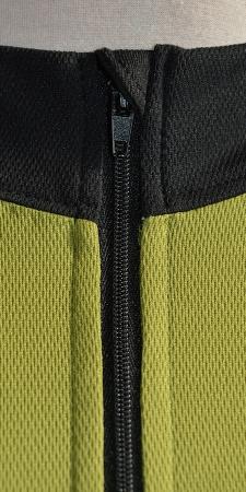 close-up of zip guard